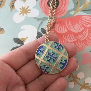 Nwot long pendant cross necklace charm